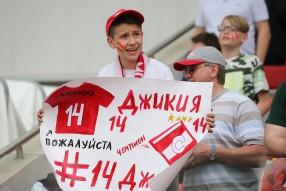 Спартак 1:0 Уфа