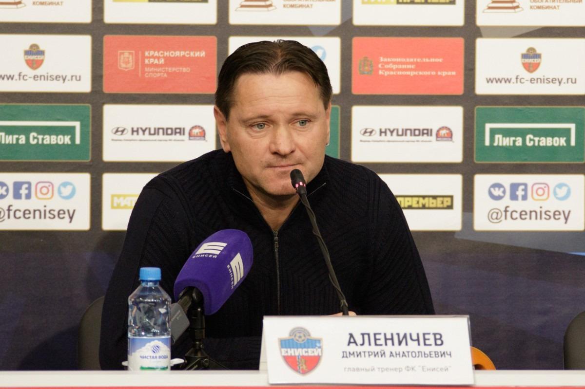 Дмитрий Аленичев, Дмитрий Хохлов