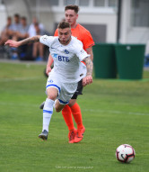 Динамо 11:0 Дравоград