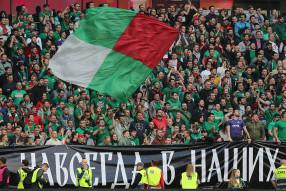 Зенит 2:3 Локомотив