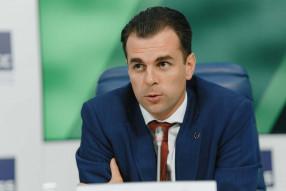 Пресс-конференция перед стартом РПЛ сезона-2019/20