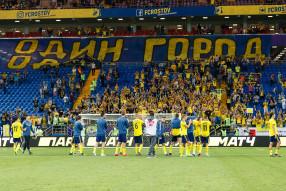 Rostov 2:1 Orenburg