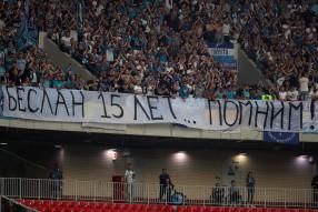 Спартак 0:1 Зенит