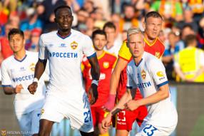 Арсенал 1:2 ПФК ЦСКА
