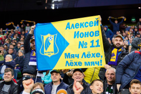 Краснодар 2:2 Ростов