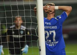 Akhmat 2:3 Dinamo