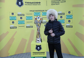 Trophy tour in MD 22