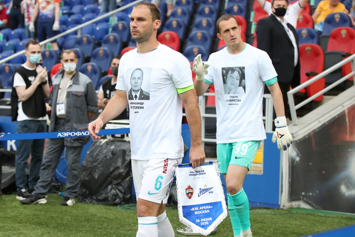 Бранислав Иванович, Егор Лунев