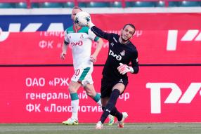 Локомотив 1:1 Крылья Советов