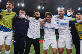 Zenit are six-times champions!