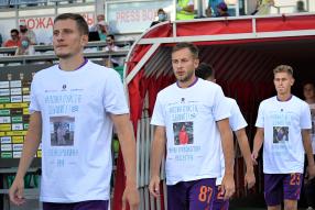 Уфа 0:1 Динамо