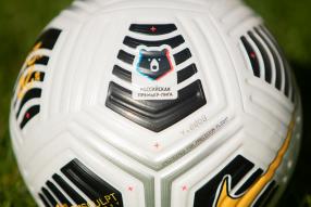 New RPL ball Nike Flight
