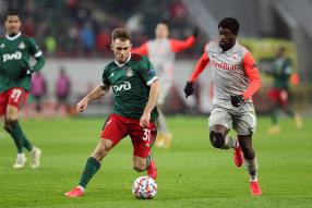 Локомотив 1:3 Зальцбург
