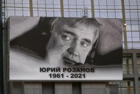 Урал 0:0 Уфа