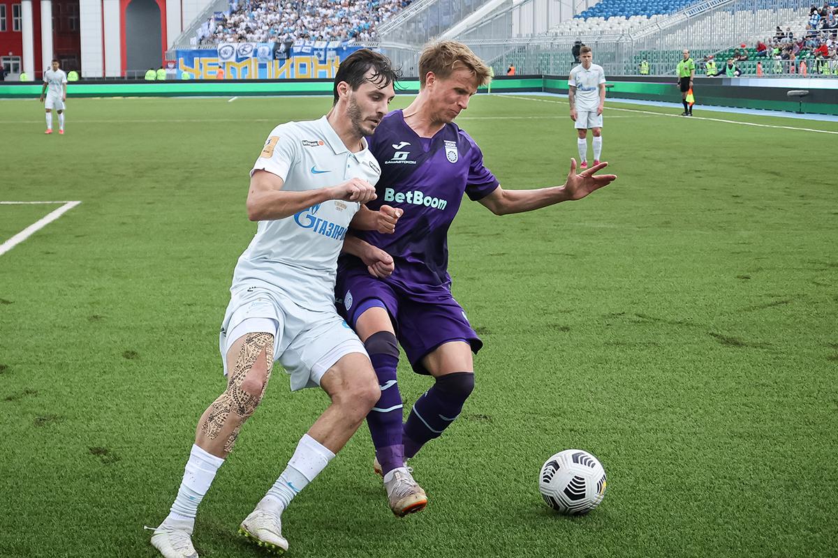 Александр Ерохин, Мориц Бауэр