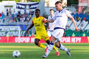 FC Ufa 2-1 Arsenal Tula