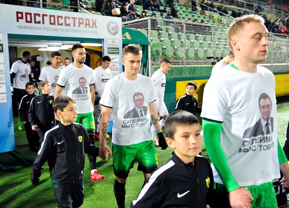 Ставки на футбол на Анжи – СКА-Хабаровск. Ставки на чемпионат России, 3 Декабря 2017