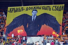 Арсенал 4:0 Крылья Советов