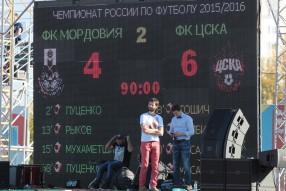 Мордовия 4:6 ПФК ЦСКА