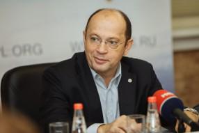Пресс-конференция руководства РФПЛ