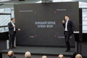 Презентация РПЛ