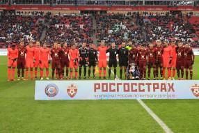 Рубин - ПФК ЦСКА 0:1