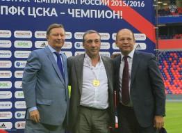Награждение ПФК ЦСКА