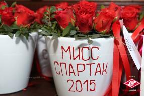"Мисс ""Спартак"" 2015"
