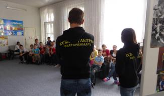 «Кубань» посетила «Динской социально реабилитацион ...