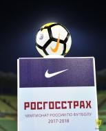 Анжи - ПФК ЦСКА 1:3