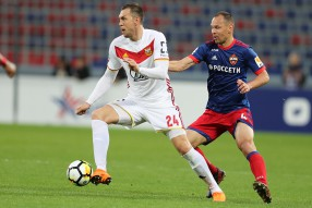 ЦСКА - Арсенал 6:0