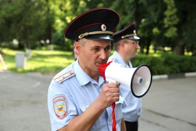 Семинар по безопасности в Краснодаре