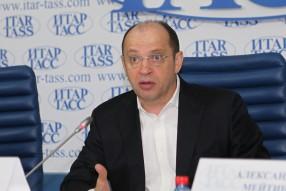 Пресс-конференция руководства РФПЛ в ИТАР-ТАСС