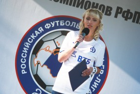 Мисс Премьер-Лига 2015. Финал