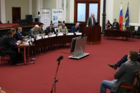 Международный спортивный IT-форум