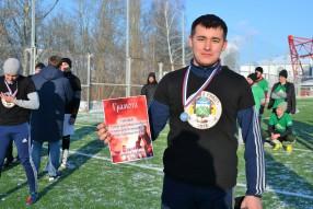 III турнир болельщиков приуроченный ко Дню Защитни ...