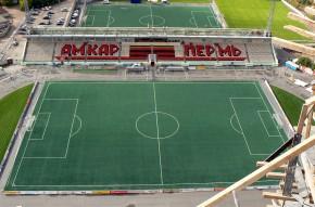 Стадион ОО г. Перми 'Футбольный клуб 'Ам ...