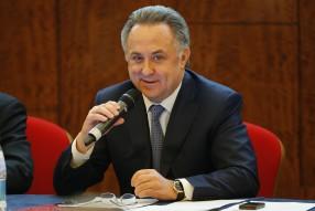 Конференция Российского Футбольного Союза 08.04.20 ...