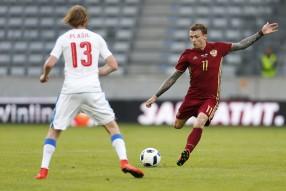 Россия - Чехия 1-2