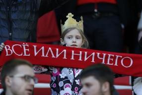 Спартак - Динамо 1-0