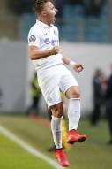 ПФК ЦСКА 1:2 Динамо