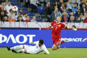 Россия - Чили 1-1
