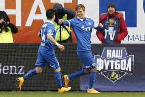 Динамо - ЦСКА 1-0