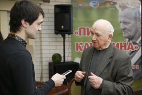 """Премия """"Пик Качалина"""""""