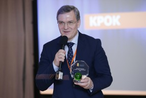 2-ой Международный Спортивный IT-форум