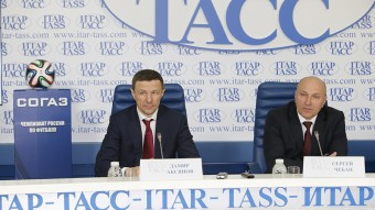 Пресс-конференция Страховой Группы «СОГАЗ» и Росси ...