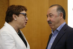 Конференция РФС