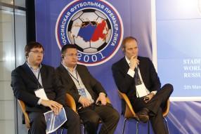 Безопасность на стадионах в свете подготовки к ЧМ  ...