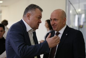 Внеочередная Конференция РФС