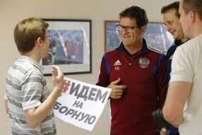 Тренировка сборной России и пресс конференция 07.0 ...